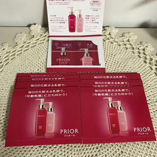 プリオール(PRIOR)の資生堂 プリオールマスクイン化粧水&クリーイン乳液セット(サンプル/トライアルキット)