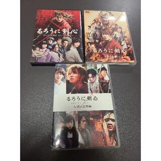 シュウエイシャ(集英社)のるろうに剣心 DVDセット(日本映画)