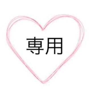 mika様専用(ひざ丈ワンピース)