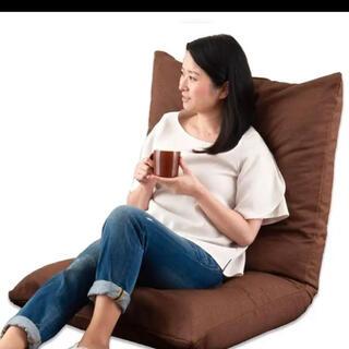 ニトリ(ニトリ)の座椅子 Amazon 茶色(座椅子)