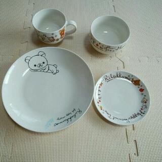 サンエックス(サンエックス)のリラックマ 10th Anniversary テーブルウェアコレクション(キャラクターグッズ)