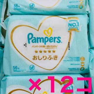 ピーアンドジー(P&G)のパンパース 肌へのいちばんおしりふき 56枚×12個(ベビーおしりふき)