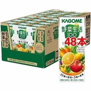 カゴメ(KAGOME)の48本 送料無料 野菜生活 オリジナル カゴメ 緑 野菜ジュース 健康 サプリ(ソフトドリンク)