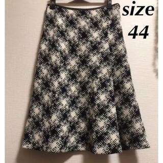 ニジュウサンク(23区)の23区 フレアスカート  ツイード チェック柄 大きいサイズ44(ロングスカート)