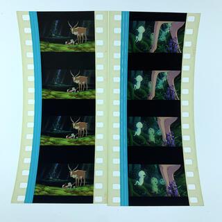 ジブリ(ジブリ)の32. もののけ姫 フィルム ジブリ セット(その他)