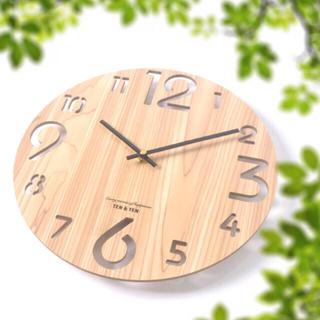 【無音】掛け時計 木製 円盤  IKEA ニトリ フランフラン 無印良品好きにも(掛時計/柱時計)