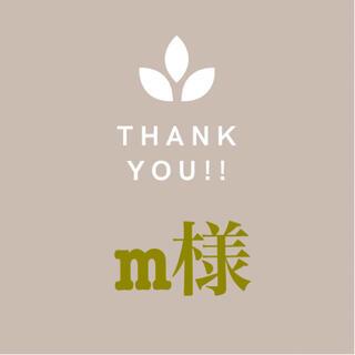 【m様専用】(スカート)