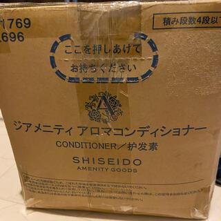 シセイドウ(SHISEIDO (資生堂))の⭐︎はーちゃんさま⭐︎資生堂 ジアメニティ 10L 業務用(コンディショナー/リンス)