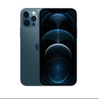 アップル(Apple)の【専用】iPhone 12 Pro MAX 256GB(スマートフォン本体)