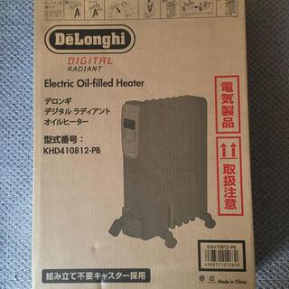 デロンギ(DeLonghi)のデロンギデジタルラディアントオイルヒーター ブラック(オイルヒーター)
