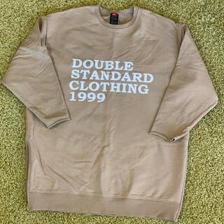 ダブルスタンダードクロージング(DOUBLE STANDARD CLOTHING)のダブルスタンダード トレーナー(トレーナー/スウェット)