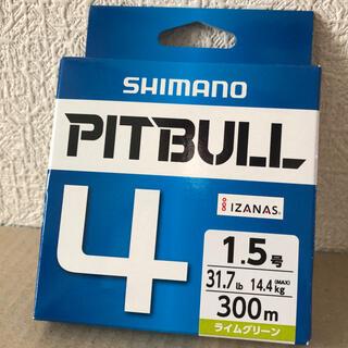 シマノ(SHIMANO)のシマノ(SHIMANO)  PITBULL(ピットブル) 4 300m🎣🎣(釣り糸/ライン)