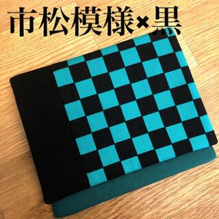 移動ポケット 市松模様×黒(外出用品)