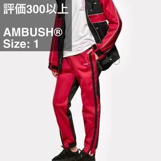 アンブッシュ(AMBUSH)のAmbush Layered Track Pants Pant(その他)