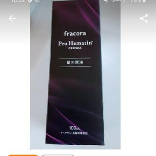 フラコラ プロヘマチン(ヘアケア)