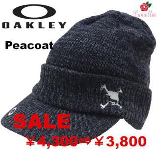 オークリー(Oakley)の新品 OAKLEY オークリー ニット ツバ付 帽子 ブリムビーニー PE(ニット帽/ビーニー)