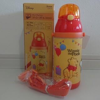 クマノプーサン(くまのプーさん)のプーさん 新品 3D ワンプッシュ ストロー ボトル 380ml(水筒)