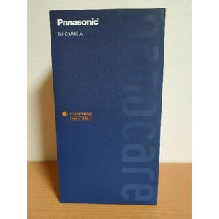 パナソニック(Panasonic)の【送料無料】パナソニック EH-CNA0E-A ヘアードライヤー ネイビー(ドライヤー)