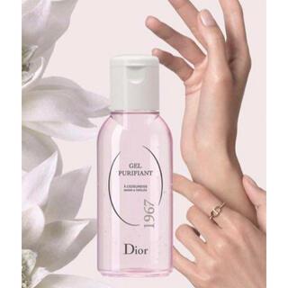 ディオール(Dior)のDior ジェルハンドローション (アルコールグッズ)