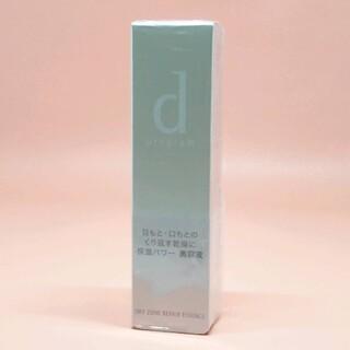 ディープログラム(d program)のd プログラム ドライゾーンリペアエッセンス 敏感肌用美容液(目もと・口もと用)(美容液)