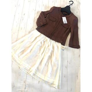 インディヴィ(INDIVI)の新品♡セット販売 インディヴィ ジャケット+スープスカート サイズM(セット/コーデ)