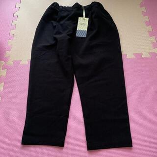 ユニカ(UNICA)のユニカ  カジュアルパンツ 110 新品 未使用 ブラック (パンツ/スパッツ)