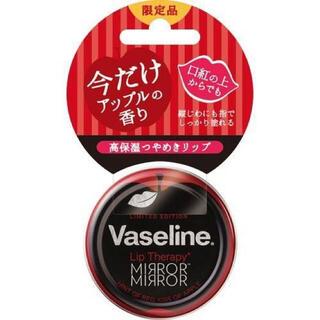 ユニリーバ(Unilever)のヴァセリン リップ モイストシャイン アップルの香り 高保湿リップ(リップケア/リップクリーム)
