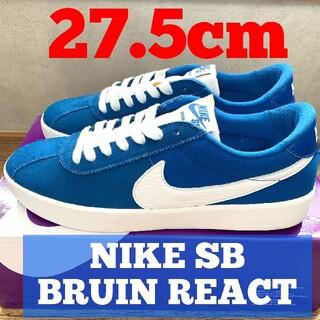 ナイキ(NIKE)のNIKE SB BRUIN REACT 27.5 TEAM-ROYAL(スニーカー)