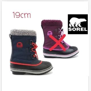 ソレル(SOREL)の19cm【SOREL ソレル】防水アウトドア(スノー)ブーツ(ブーツ)