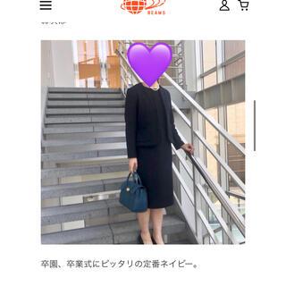 デミルクスビームス(Demi-Luxe BEAMS)のエッフェビームス卒園入園入学卒業式スーツワンピースジャケットツイード81000円(スーツ)