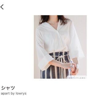 アパートバイローリーズ(apart by lowrys)のapart by lowrys ホワイトシャツ(シャツ/ブラウス(長袖/七分))