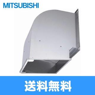 三菱 QW-25SCM 有圧換気扇用ウェザーカバー 防虫網標準装備