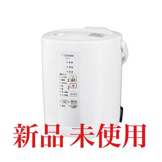 ゾウジルシ(象印)の象印 EE-RQ35-WA ホワイト スチーム式加湿器 ZOJIRUSHI(加湿器/除湿機)