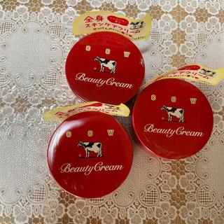ギュウニュウセッケン(牛乳石鹸)の牛乳石鹸赤箱ビューティークリーム 80g3缶(ボディクリーム)
