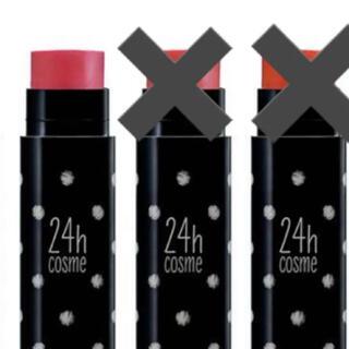 ニジュウヨンエイチコスメ(24h cosme)の24h cosme 24 ミネラルアクアルージュ 04ドーリーピンク 4g(口紅)
