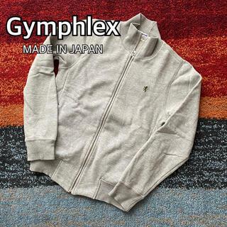 ジムフレックス(GYMPHLEX)のGymphlex ジムフレックス ジップスウェット 日本製 gymphlex(トレーナー/スウェット)