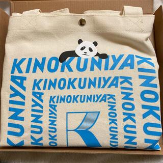ケイタマルヤマ(KEITA MARUYAMA TOKYO PARIS)のオトナミューズ 2月号付録 特大お買い物バッグ(トートバッグ)