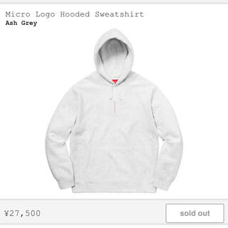 シュプリーム(Supreme)のmicro logo hooded sweatshirt Lサイズ(パーカー)