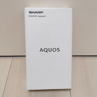 アクオス(AQUOS)の【新品未開封】AQUOS sense4 ブラック SIMフリー(スマートフォン本体)