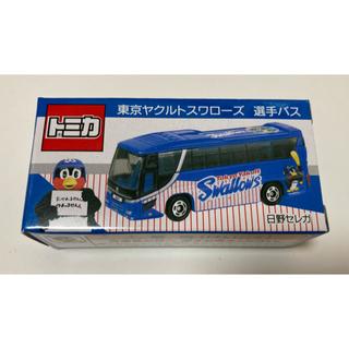 タカラトミーアーツ(T-ARTS)のトミカ 東京ヤクルトスワローズ 選手バス(ミニカー)