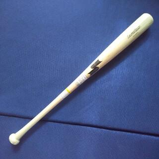 SSK - 商品:SSK 硬式木製(合竹板)バット