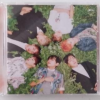 ボウダンショウネンダン(防弾少年団(BTS))の花様年華 pt.1(日本仕様盤)(K-POP/アジア)
