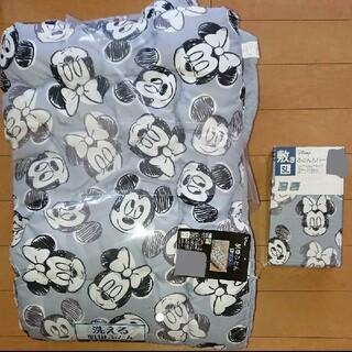 ディズニー(Disney)のディズニー 洗える肌ふとん 敷きふとんカバー シングル 敷き布団 カバー(布団)