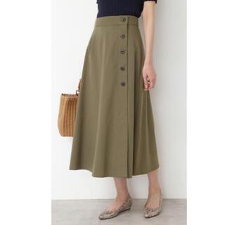 ナチュラルビューティーベーシック(NATURAL BEAUTY BASIC)のタグつき未使用♡ナチュラルビューティーベーシック スカート カーキ(ロングスカート)