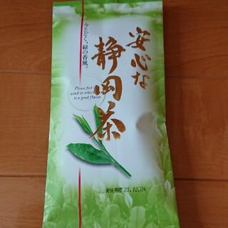 緑茶 静岡茶 100g(茶)