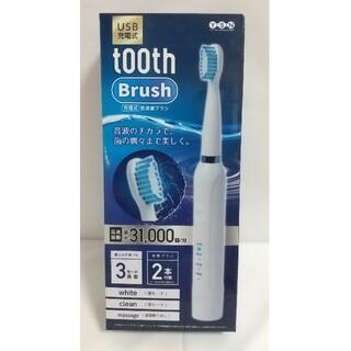 電動歯ブラシ(歯ブラシ/歯みがき用品)