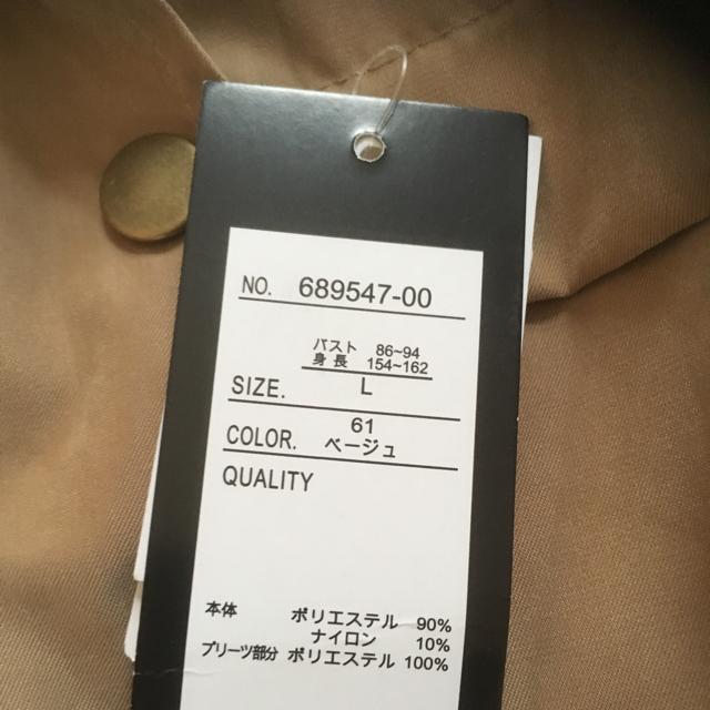 しまむら(シマムラ)の新品しまむらバックプリーツマウンテンパーカーLベージュ レディースのジャケット/アウター(ブルゾン)の商品写真