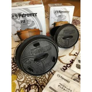 ペトロマックス(Petromax)の【Petromax】ペトロマックス*ダッチオーブンft3*ft1セット 未使用品(調理器具)