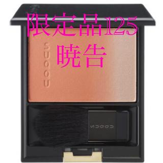 スック(SUQQU)のピュア SUQQUピュアカラー ブラッシュ2021 春カラーコレクション限定色)(チーク)
