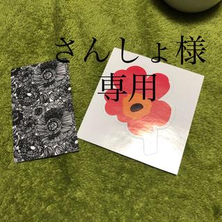 マリメッコ(marimekko)のさんしょ様専用マリメッコ ショップカード 赤と黒シール ステッカー 赤(シール)
